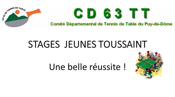 STAGES JEUNES DE TOUSSAINT