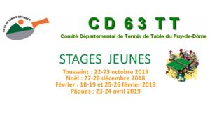 Stage Jeunes @ ARTENIUM CEYRAT