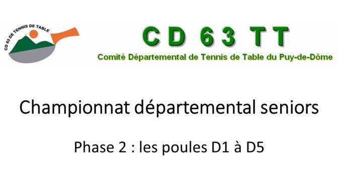 LES POULES D1 à D5 PHASE 2