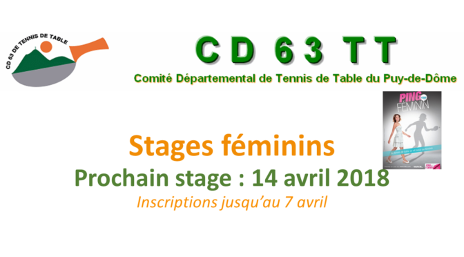 Stage féminin 14-04-2018 à l'Arténium