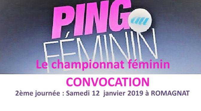 Championnat féminin : convocation 2ème journée
