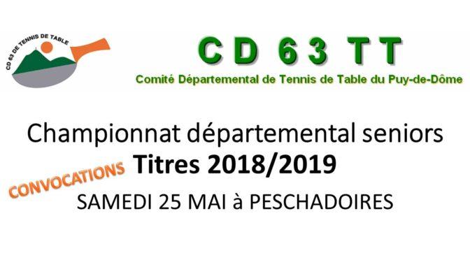 Championnat départemental par équipes : la journée des titres